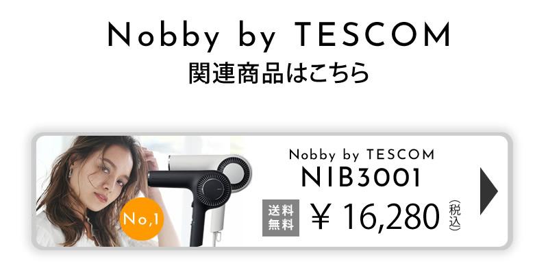 nobby by tescom nib3000