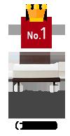 木製ベッド グランデールBR