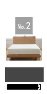 木製ベッド グランデールNA
