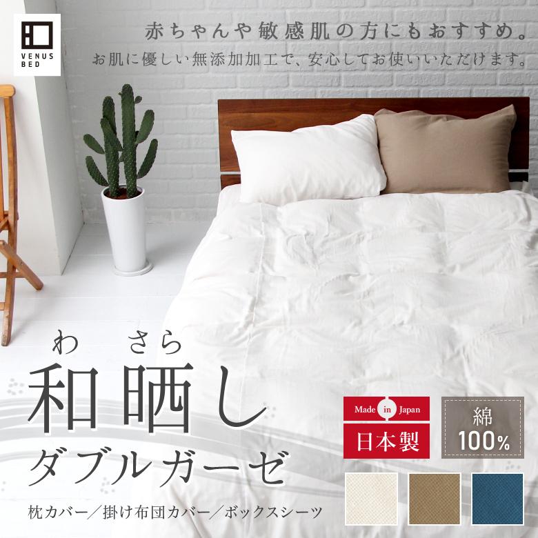 ジムナスト 美しさを育てる枕