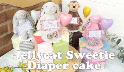Jellycat Sweetie(ジェリーキャットおむつケーキ