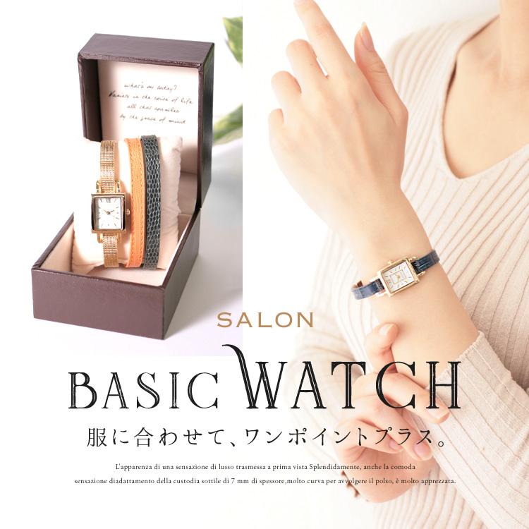 おすすめ腕時計