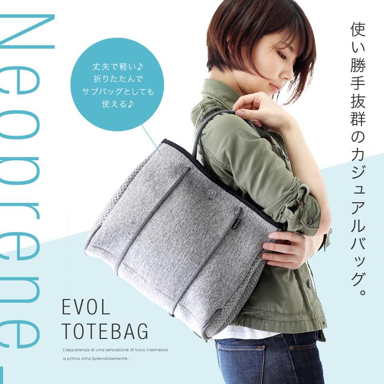 EVOLカジュアルバッグ