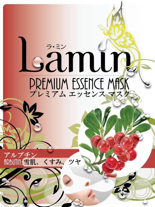 Lamin Mask・ラミンマスク,アルブチン