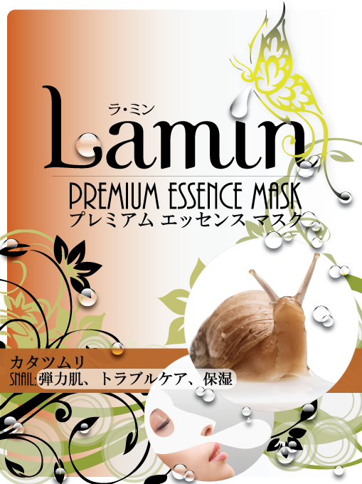 Lamin Mask・ラミンマスク,カタツムリ