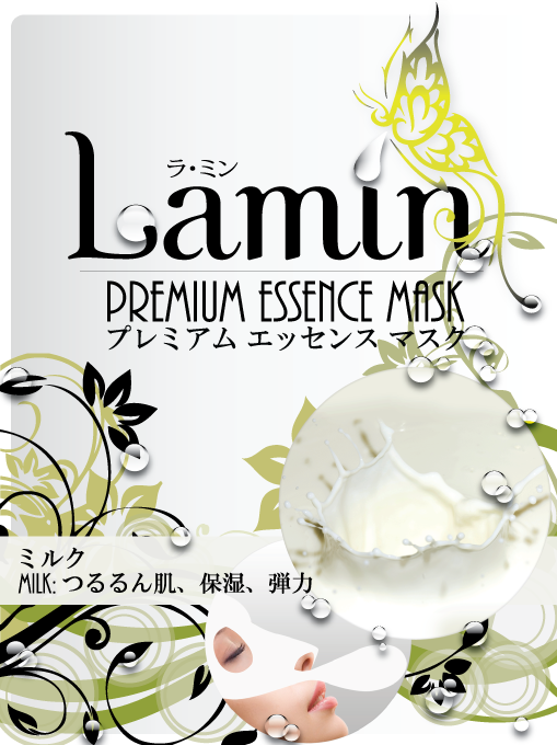 Lamin Mask・ラミンマスク,ミルク