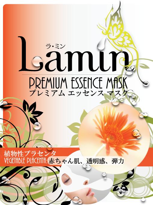 Lamin Mask・ラミンマスク,