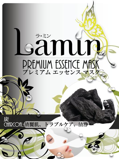Lamin Mask・ラミンマスク,炭