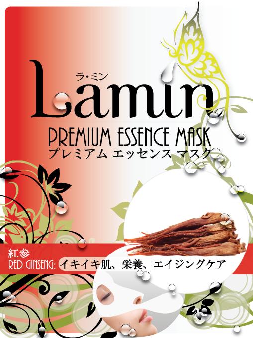 Lamin Mask・ラミンマスク,紅参