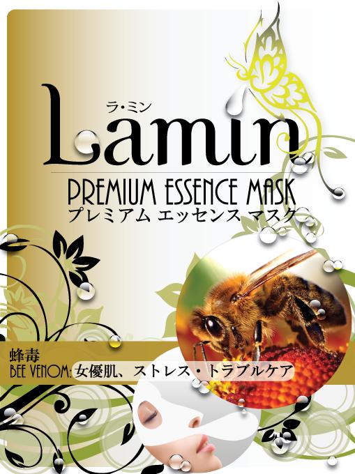 Lamin Mask・ラミンマスク,蜂毒