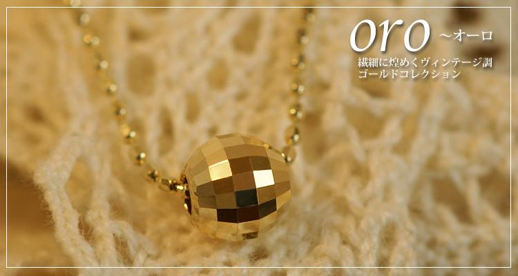 Benebene rakuten global market mirror ball pendant orograin gold the pendant that the glitter of the mirror ball cut is impressive mozeypictures Gallery