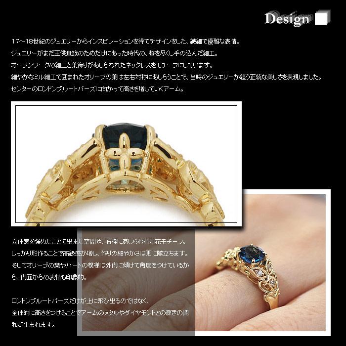 ロンドンブルートパーズ×ダイヤモンドリング「ファヤージュ」