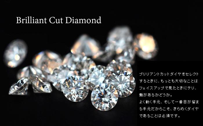 ダイヤモンドしゃらしゃらブレスレットのポイント