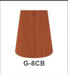 エヌドット カラー G-8CB カッパーブラウン