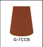 エヌドット カラー G-7CCB ココアブラウン