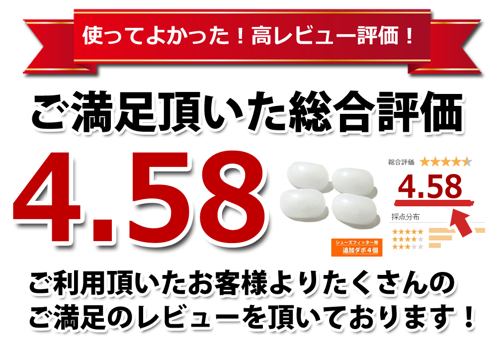 tuikadabo4ko_sougouhyoka_001.jpg