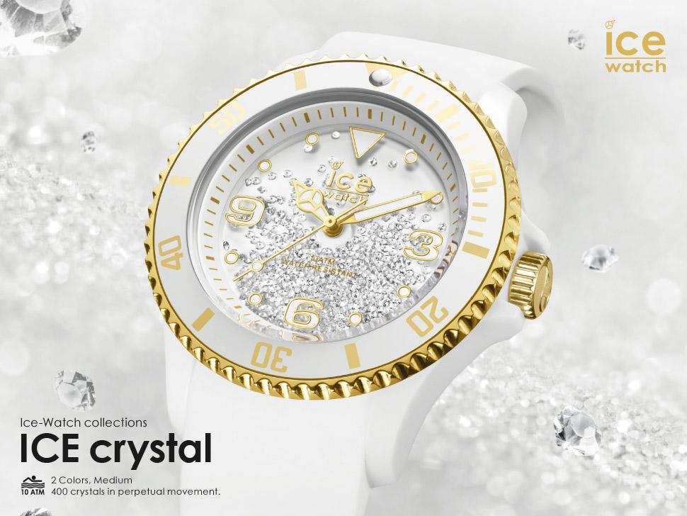 アイスクリスタル(ICE crystal)