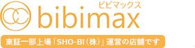 bibimax ビビマックス 東証一部上場「SHO-BI(株)」グループ運営の店舗です