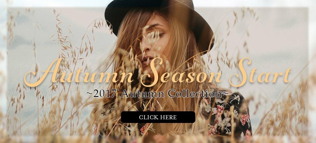 autumn season start