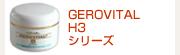 ジェロビタールH3シリーズ