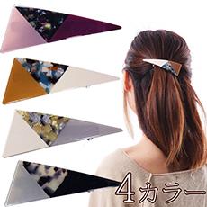 【メール便送料無料】美人髪 バレッタ3角モチーフ カラーの三重奏アセテート樹脂のマーブル柄