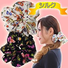【メール便送料無料】シュシュ シルク KOEIDOオリジナル パピヨンの総柄