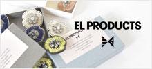エルプロダクツ EL PRODUCTS