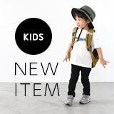 NEW ITEM -KIDS-
