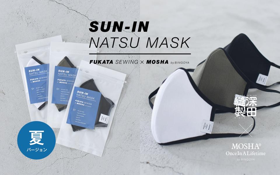 SUN-IN NATSU MASK