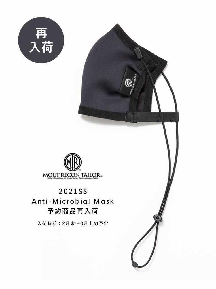 Anti-Microbial Mask