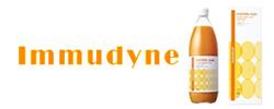 Immudyne-イムダイン