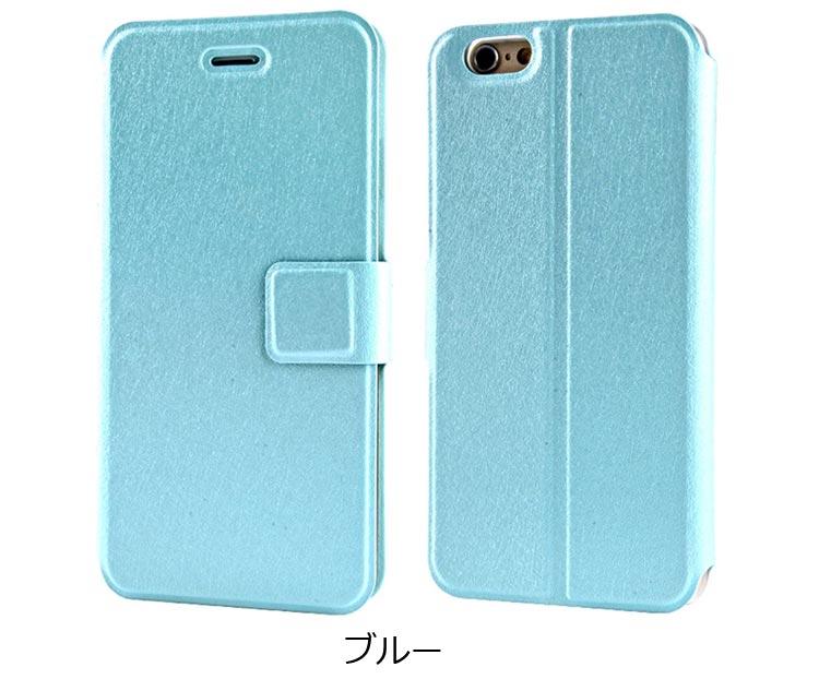 アイフォン6 手帳ケース