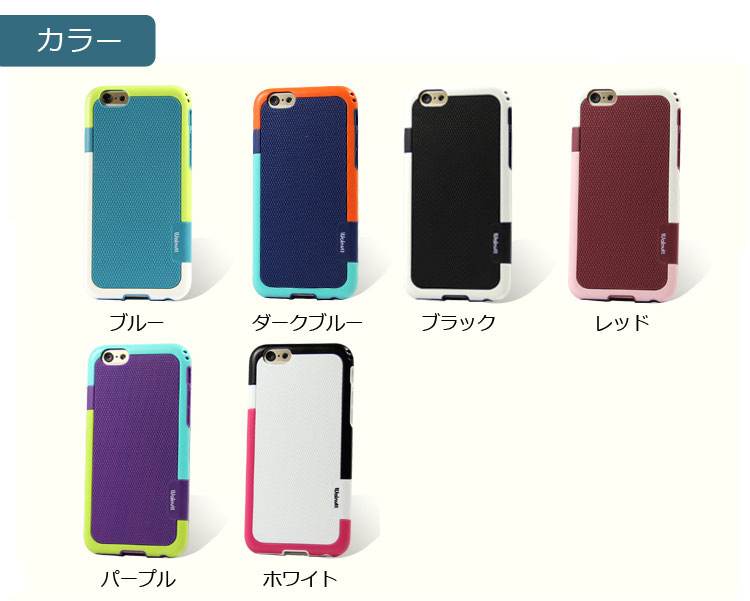 スマホアクセサリー iPhone 6 Plus 背面ケース