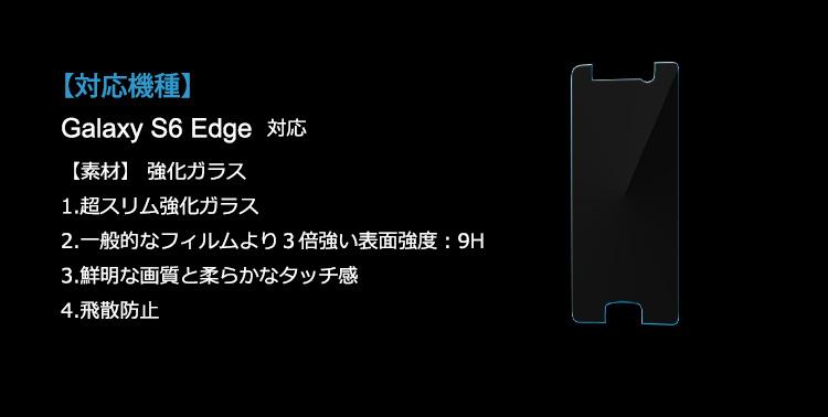 galaxy S6 edge ���� ���饹�ե����