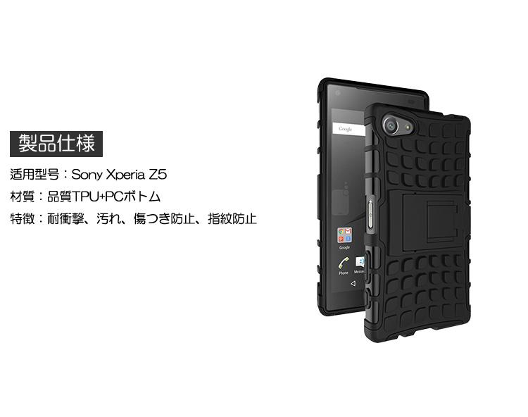Xperia Z5 Compact �Ѿ⥱����