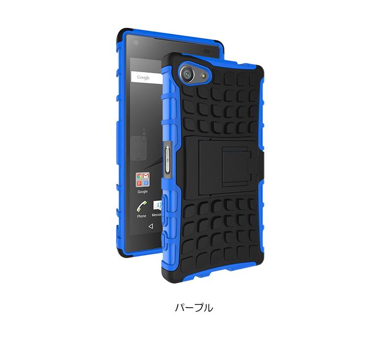 Xperia Z5 Compact 耐衝撃ケース