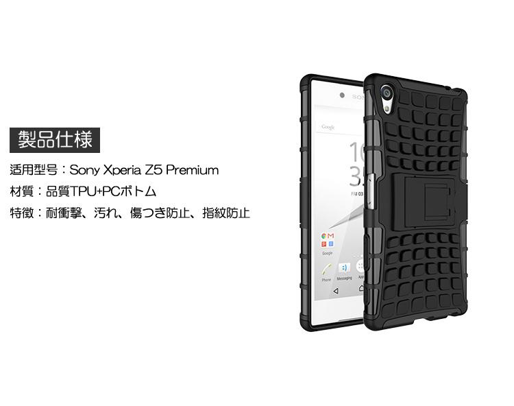Xperia Z5 Premium �Ѿ⥱����