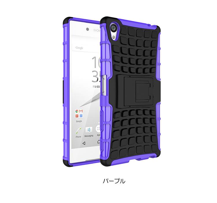 Xperia Z5 Premium 耐衝撃ケース
