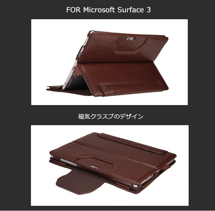 Surface 3 レザーケース