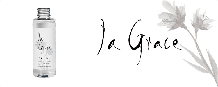 ラ・グレース