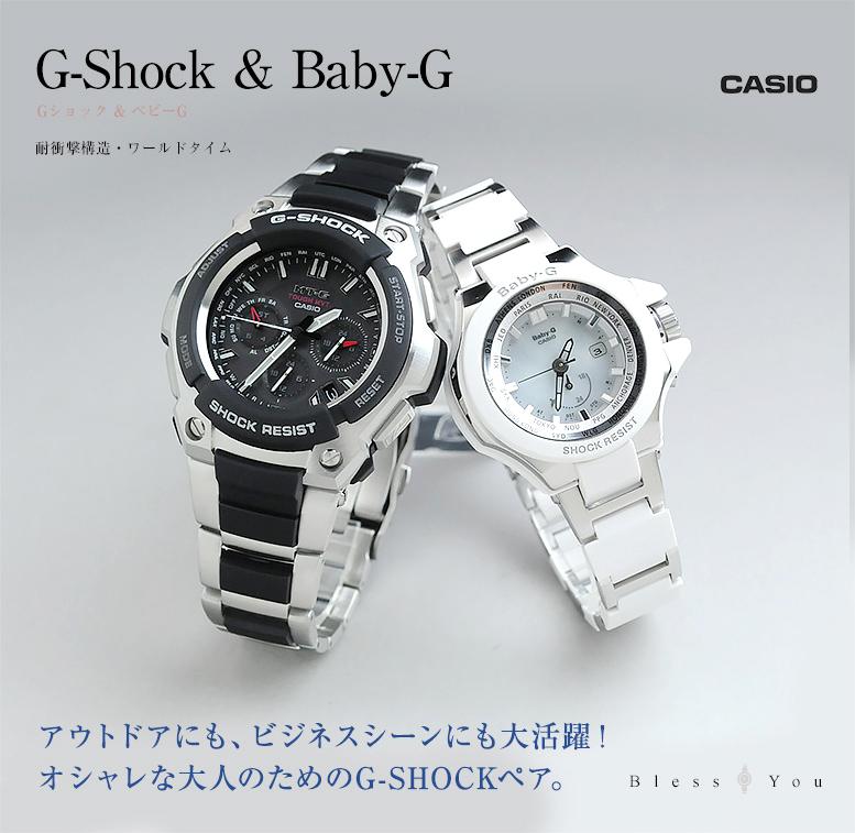 c2dc8a679c ジーショック&Baby-G ペアウォッチ カシオ 人気のオシアナス ...