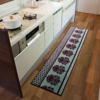 キッチンマット <br>モハーナマット <br>45 X 120cm