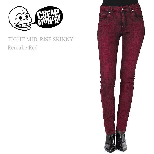 cheap red skinny jeans - Jean Yu Beauty
