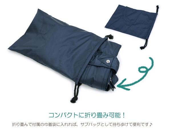 【macaronic style】マカロニックスタイル ナイロンあおりトートM_18055