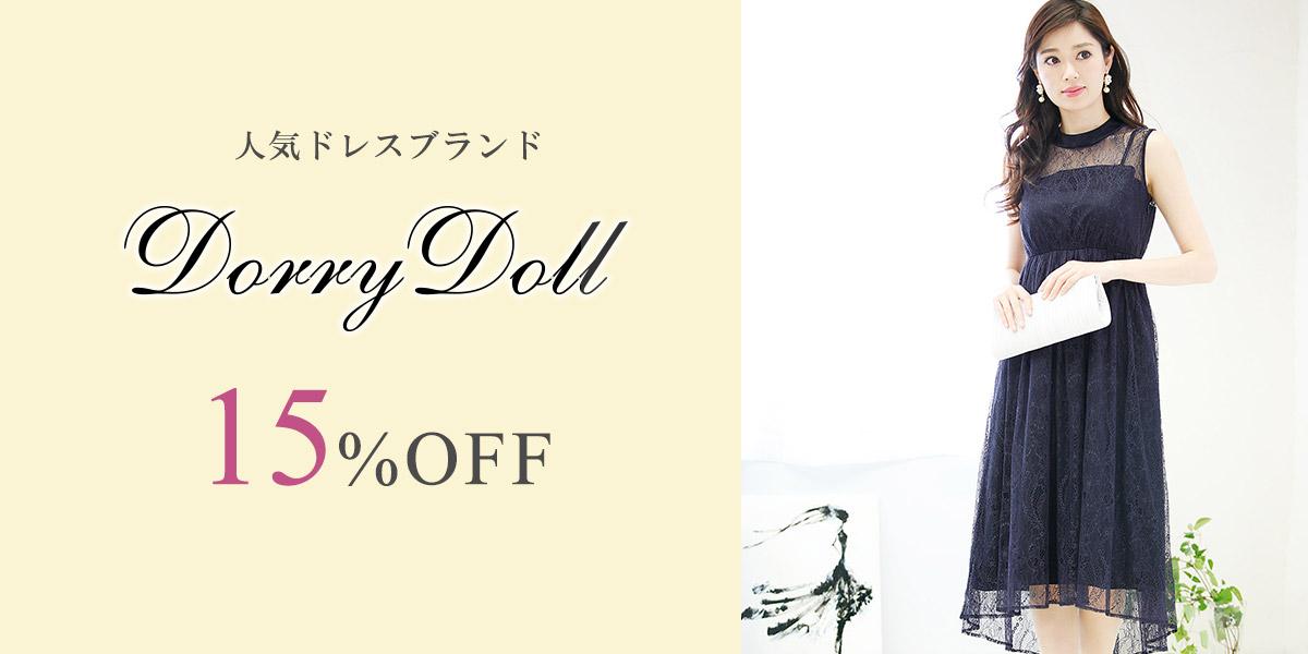 DorryDoll15%OFF