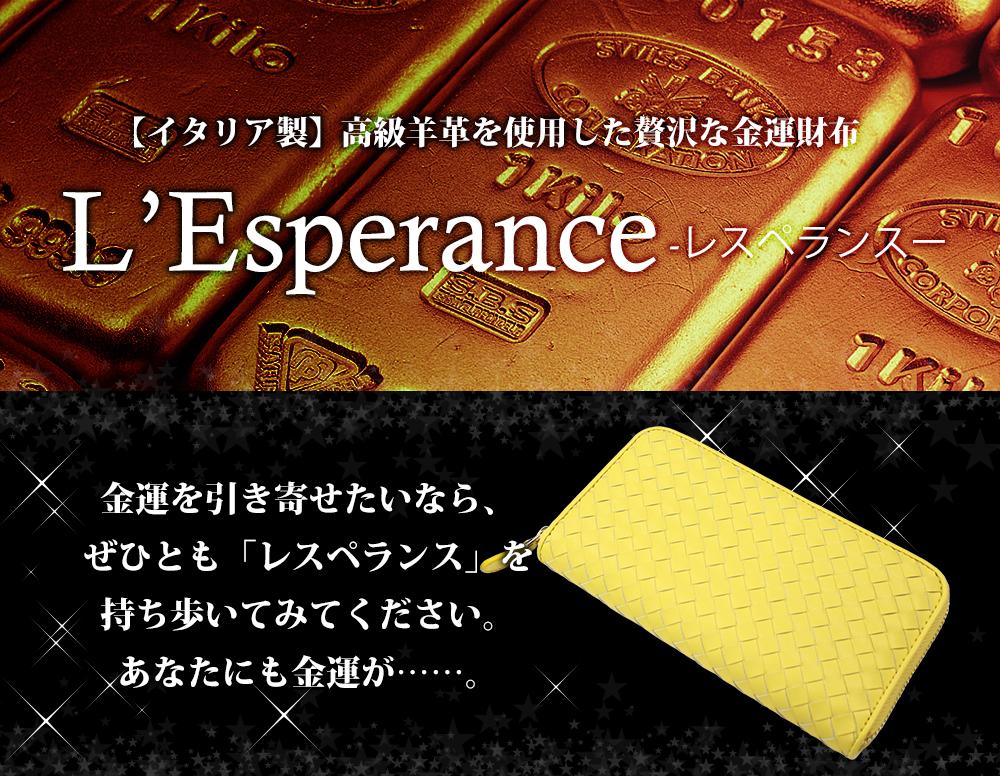 Ĺ���� �������줢�� �쥹�ڥ��/��� �饦��ɥե����ʡ� ���� ���� ��L��Esperance �Ԥ߹��� �۶Ɀ/��������/������ ������ ������/�ӳ�/�Ԥߤ���/������/����ȥ���㡼�� �ץ쥼��� ��ǥ����ڳڥ���_������ ����̵��