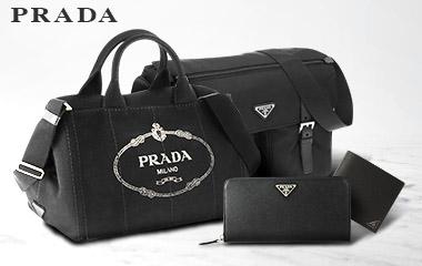 87b03d703e60 イタリアを代表する高級感溢れるブランド! プラダ商品一覧>>