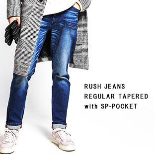 スマホポケット付きジーンズ
