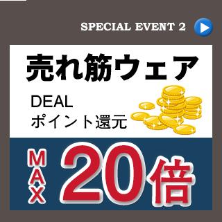 deal15倍