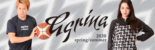 アグリナ2020春夏モデル